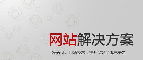 siteSl.jpg